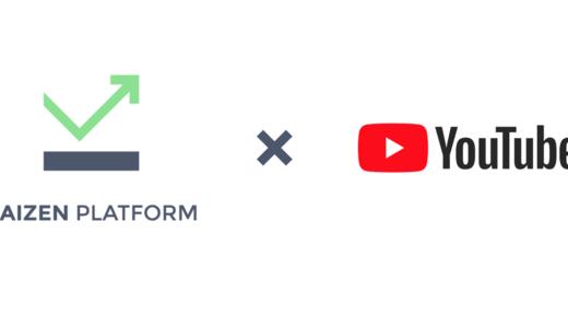 【企業のYouTube公式チャンネル運営を完全支援!】一気通貫サポートの「KAIZEN VIDEO for YouTube」をリリース!
