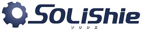 【新バージョンをリリース!】設計業務支援ツール「SOLiShie(ソリシエ)」