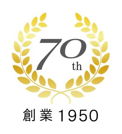 創業70周年記念ロゴ