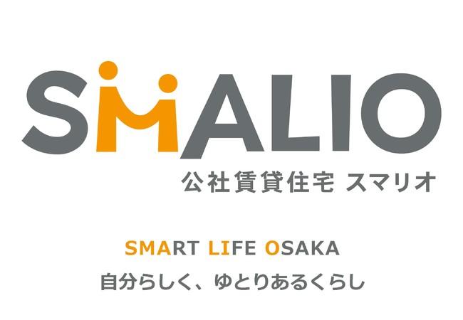 公社賃貸住宅『SMALIO』ロゴ