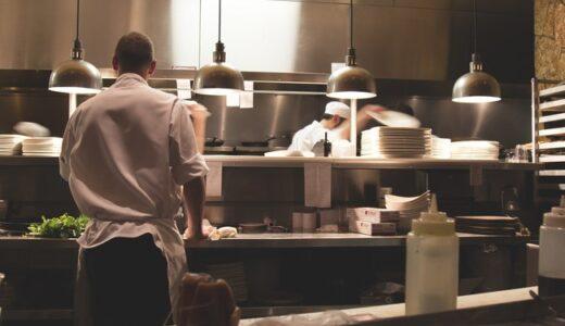 【飲食店業界に新たなサポートサービス!】海外出店をサポートする「リモート海外進出事業」を提供スタート!
