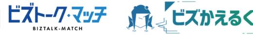 オンライン商談用動画制作サービス「ビズかえるくん」のサービス提供を開始!動画活用でオンライン商談を強力サポートします!