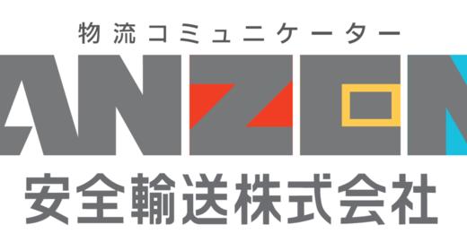 不動産検索サイト「東京事務所探しプラス」から新たに7大特典サービスをリリース!4月1日から提供開始!