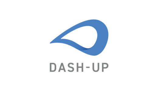 データ分析を通じて企業のマーケティング活動に貢献。株式会社アイレップが分析サービス「DASH-UP」の提供を開始。