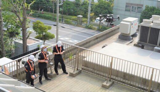 【激安!】定額15万円で建物点検を実施するサービスを提供!(先着10社まで)